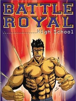 battle_royal_high_school-975622235-mmed